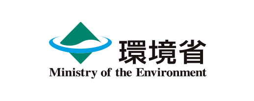 Ministry of the Environment 環境省